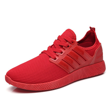 Men Autumn  sports and winter  wild young work shoes