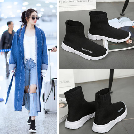 Women Tide Korean Version of Casual Sneakers For Fall and Winter