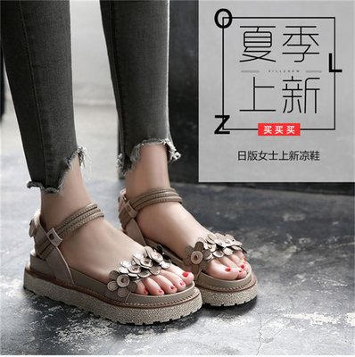 Women New Lady Summer Students Flat  Sandals