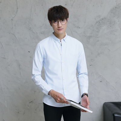 3844621e5ee1a Men Long-Sleeved Slim Korean Fashion Casual Shirt