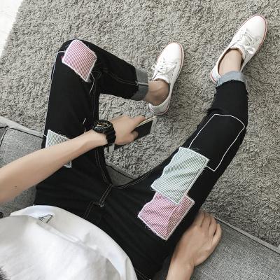 Men New Korean Version of Skinny Stylish Pants