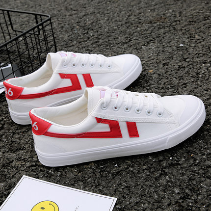 Men Casual Canvas Trend White Board help Tide Shoes