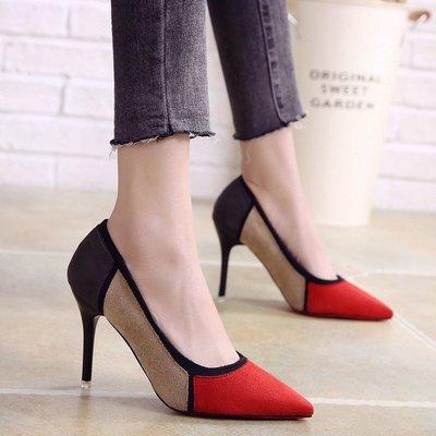 Women Korean Version Of The Wild Fashion Red Pointy Stiletto Girls High Heels