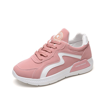 Women Korean Sports Lacing Up Platform Running Shoes