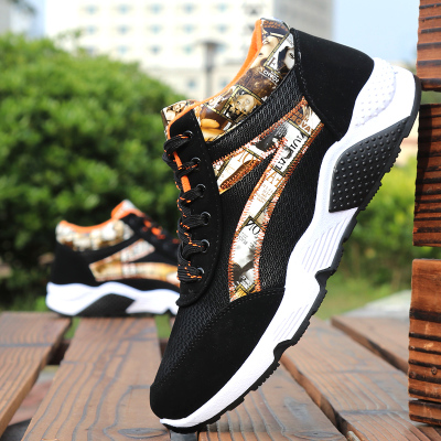 Men Non-slip Sports Waterproof Breathable Running Shoes