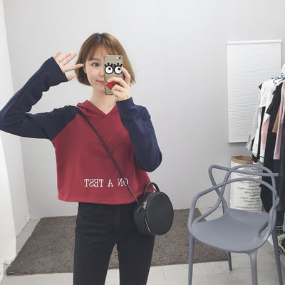 Women Hooded Embroidery Letters Short Long-sleeved Sweater