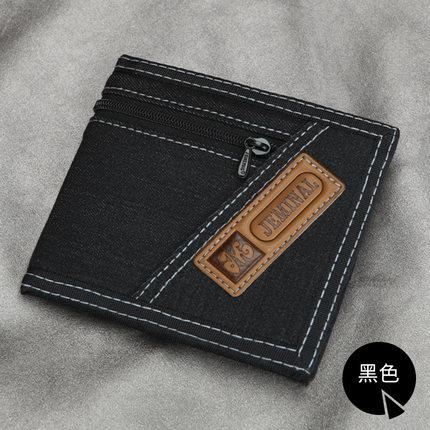 Men Zipper Denim Folded Money Wallet Clip
