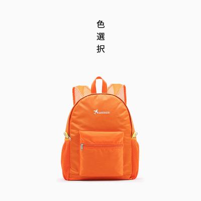 Men Outdoor Travel Ultra-thin Lightweight Backpack