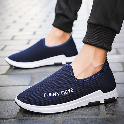Men Cotton Sports Running Casual Trendy Basic Design Shoes