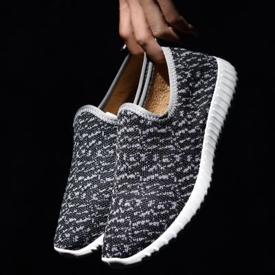 Men Camouflage Elastic Lazy Comfortable Easy to Wear Running Sports Shoes