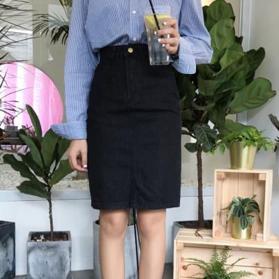 Women Split Tight High Waist OL Office Slim Denim Skirt