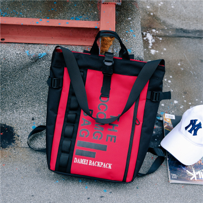 Korean Multi-Function Campus Water Repellent Shoulder Handbag Backpack