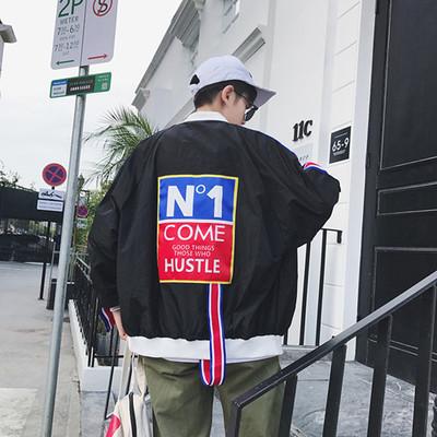 Men's Standing Collar Varsity Jacket With Zipper