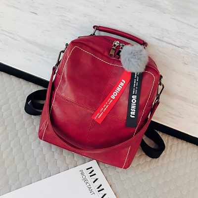 Women Student Wind Backpack Korean Trend Leather Bag