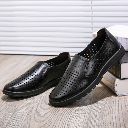 Men Comfortable Casual Breathable Business Shoes