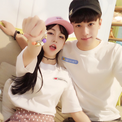 Men's White with Embroidery Half Sleeve Couple Tees