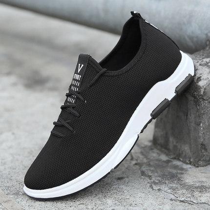 Men's V Basic Lace Up Spring Board Running Sport Shoes