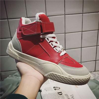 Women Cross Strap Flat Soled Rubber Shoes Board Sports Sneakers