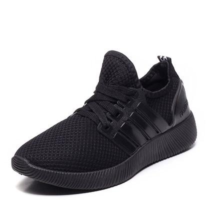 Women Super Comfy Sports Running Shoes Plus Size Couple Rubber Shoes
