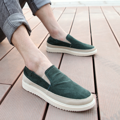 Men\'s Handsome Trend Comfortable Canvas Easy Slip On Daily Wear Shoes