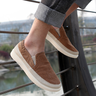 Men's Handsome Trend Comfortable Canvas Easy Slip On Daily Wear Shoes