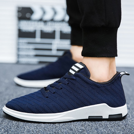 Men's Embossed Print Breathable Comfort Running Sports Shoes