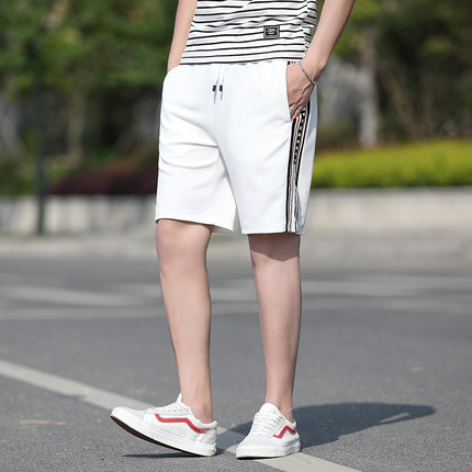 Men's Casual Shorts Summer Trend Plus Size Beach Shorts