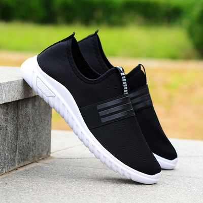 Men's Comfy Style Breathable Guy Trend Sport Running Shoes