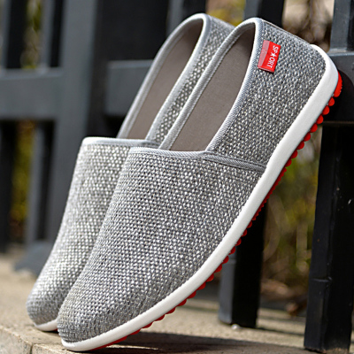 Men's Pedal Casual Breathable Shoes Male Lazy Canvas Shoes
