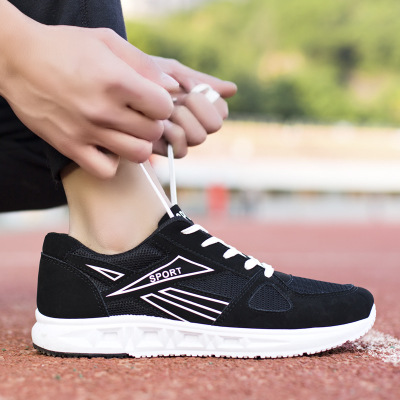 Men's Breathable Wild Trend Lace Up Sports Fashion Running Mesh Shoes