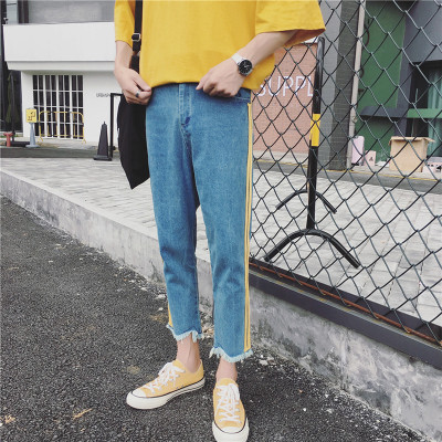 Men's Yellow Side Stripe Jeans Fringe Bottom Loose Cropped Pants
