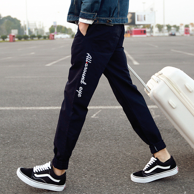 Men\'s Black Harem Pants Slim Fit Male Fashion Trend Casual Sports Jogger Pants