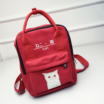 Backpack Cat Kitty Bags