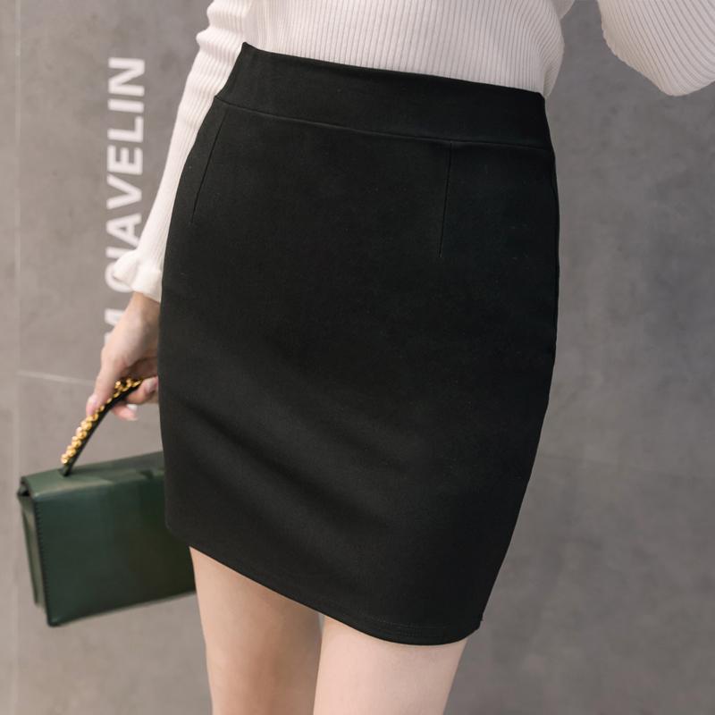 Women Black Classic Mini Skirt Elastic Waist Chic Hip Skirt Plus Size Bottoms