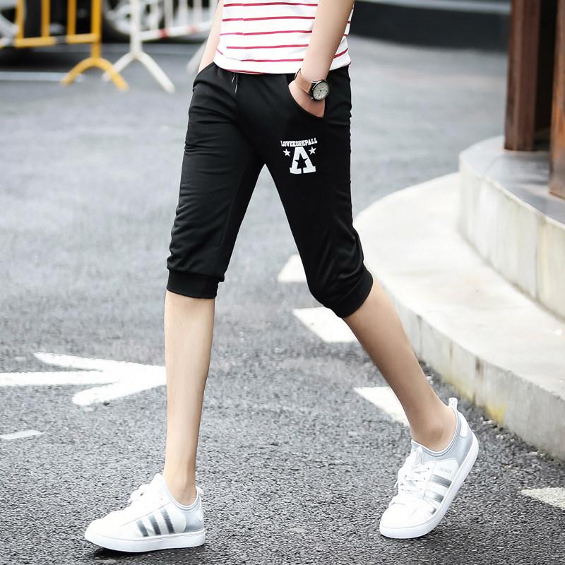 Men\'s Harem Pants Summer Fashion Street Wear Casual Mid Length Male Short Pants