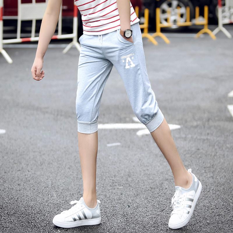 Men's Harem Pants Summer Fashion Street Wear Casual Mid Length Male Short Pants