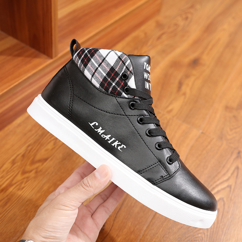 Men\'s Versatile Lace Up Sneaker Shoes Male Fashion Everyday Wear Casual Shoes