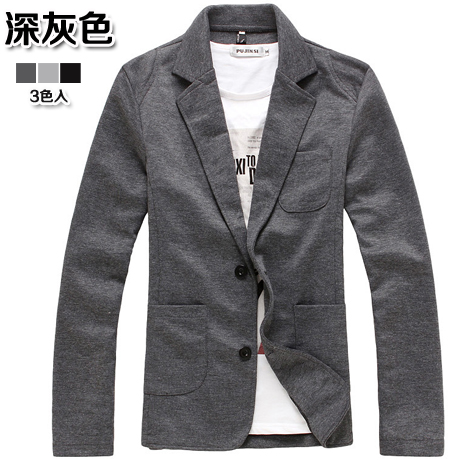 Men's Cotton Solid Color Suit Cardigan Polo Collared Long Sleeve Fashion Jacket