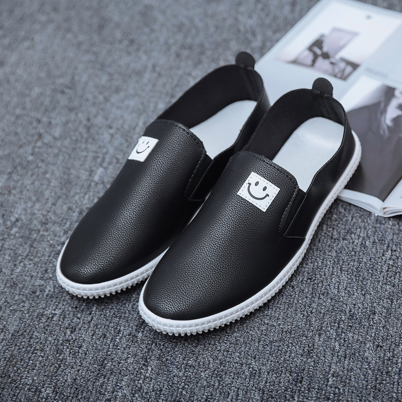 Men's Cute Smiley Pedal Lazy Shoes Male Casual Daily Wear Fashion Flat Shoes