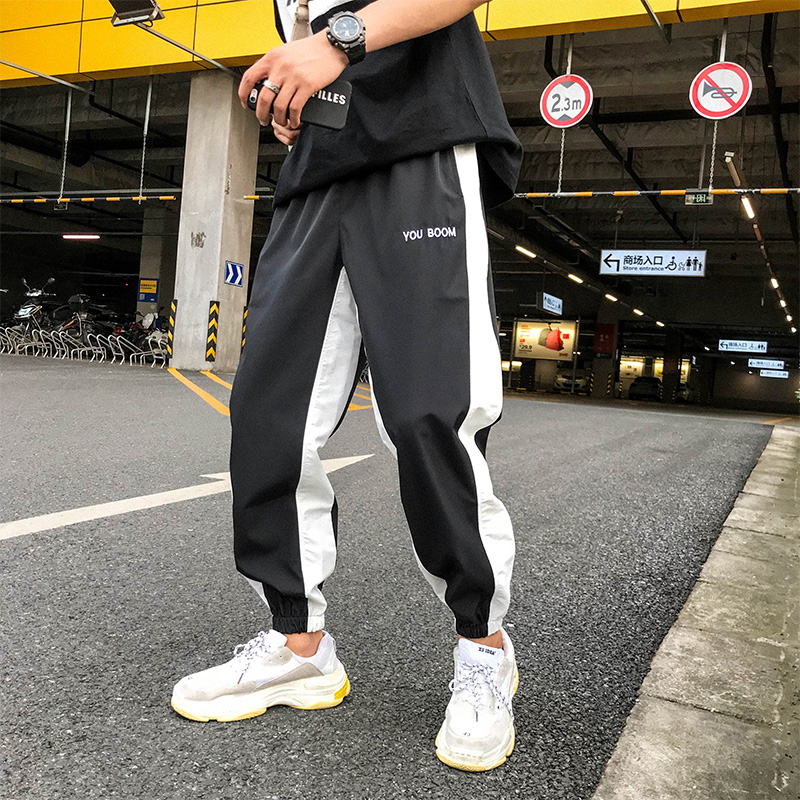 Men's Hip Hop Sports Trousers Hot Trend Male Fashion Loose Plus Size Pants