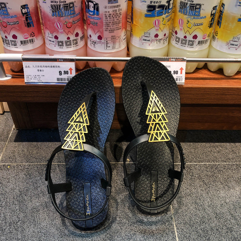 Women Retro Graphic Chic Sandals Summer Fashion Ladies Plus Size Flat Sandals