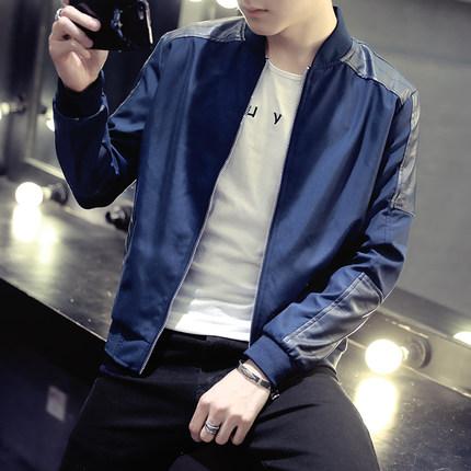 Men's Plus Size Long Sleeve Casual Teens Fashion Baseball Zipper Jacket