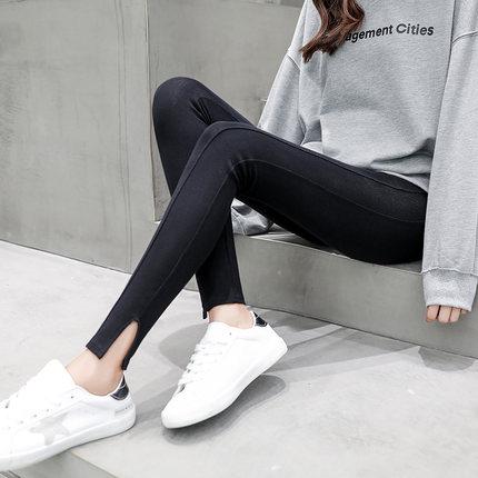 Women Slim Tight-Fitting Stretch Cotton Leggings
