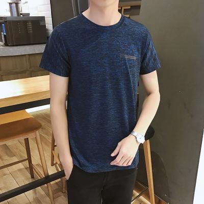 Men\'s Summer Outdoor Sports T-Shirt Short Sleeve Round Neck Fashion Tees