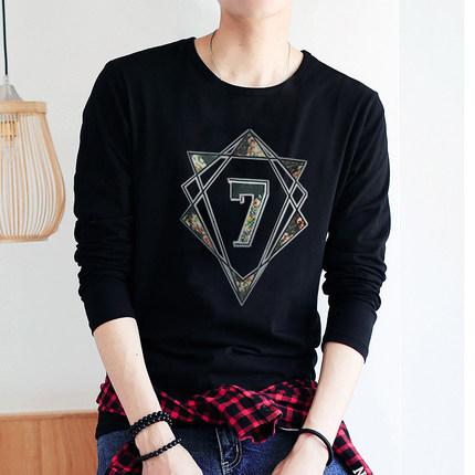 Men's Round Neck T Shirt Long Sleeve Slim Fashion Tees