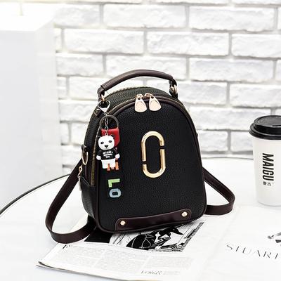 Women\'s New Small Round Plain Zipper Backpack