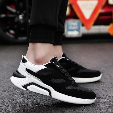 Men's Autumn Breathable Sports Shoes Casual Style Running Shoes