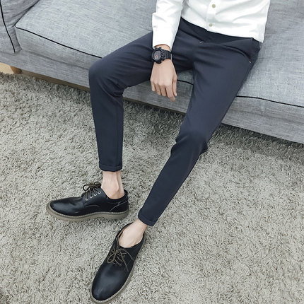 Men's Slim Fit Straight Long Pants Micro Elastic Casual Fashion Trendy Pants