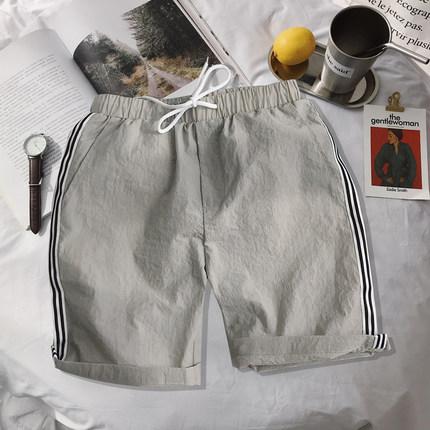 Men's Summer Beach Pants Loose Casual Shorts Plus Size Pants