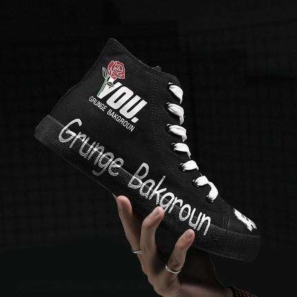 Men\'s High Top Canvas Shoes Breathable Casual Shoes Street Dance Shoes